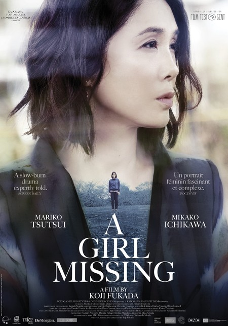 A GIRL MISSING Image 1
